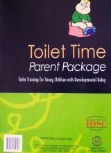 Toilet Time (Boys)